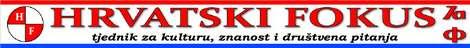 http://hrvatskifokus-2021.ga/wp-content/uploads/2016/02/hrvatskifokuslogo.png
