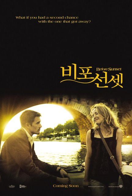 beforesunset2004 Richard Linklater   Before Sunset (2004)
