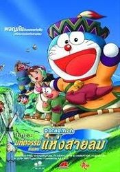 Doraemon - Lc Vo Vng Quc Gi