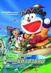 Doraemon - Lạc Vào Vương Quốc Gió