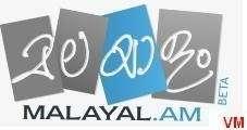 malayal.am